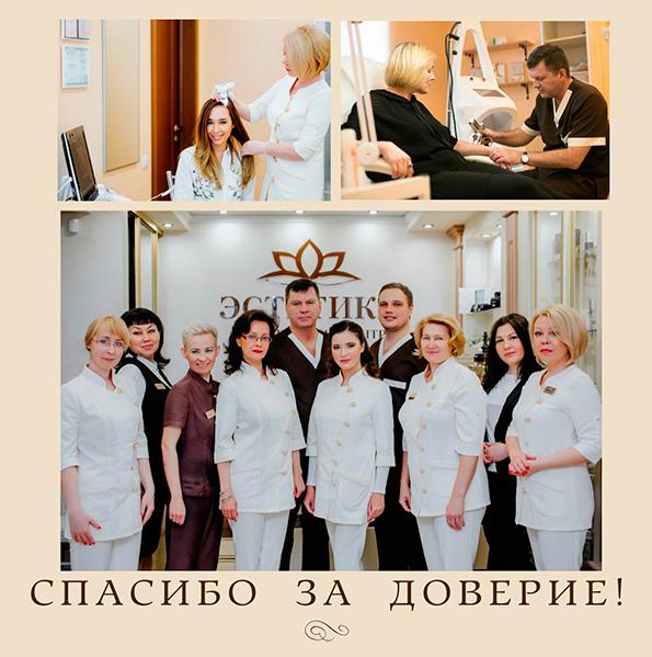 Эстетическая гинекология Осоавиахимовская улица Чебоксары лазерная эпиляция цена донецк